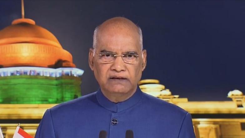 President Ram Nath Kovind's Address to Nation: ''জম্মু-কাশ্মীর, লাদাখ নিয়ে সরকারের নয়া সিদ্ধান্ত উপকৃত হবেন সেখানকার বাসিন্দারা''