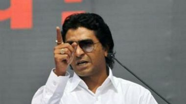 Raj Thackeray On Tablighi Jamaat: তাবলিঘি জামাত অংশ নেওয়া লোকজনকে গুলি করা উচিত: রাজ ঠাকরে