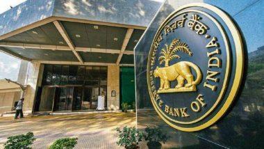RBI Keeps Repo Rate Unchanged: রেপো রেট অপরিবর্তিত রাখল আরবিআই, জিডিপি বৃদ্ধির পূর্বাভাস নামল ৫ শতাংশে