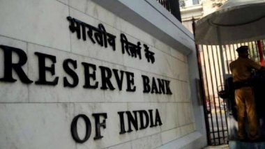 Bank Holidays: চলতি ডিসেম্বরে ৯ দিন বন্ধ থাকবে ব্যাঙ্ক, কাজ সারুন দ্রুত