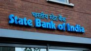 Home Loan: গৃহঋণে সুদ বেশ কিছুটা কমাল SBI
