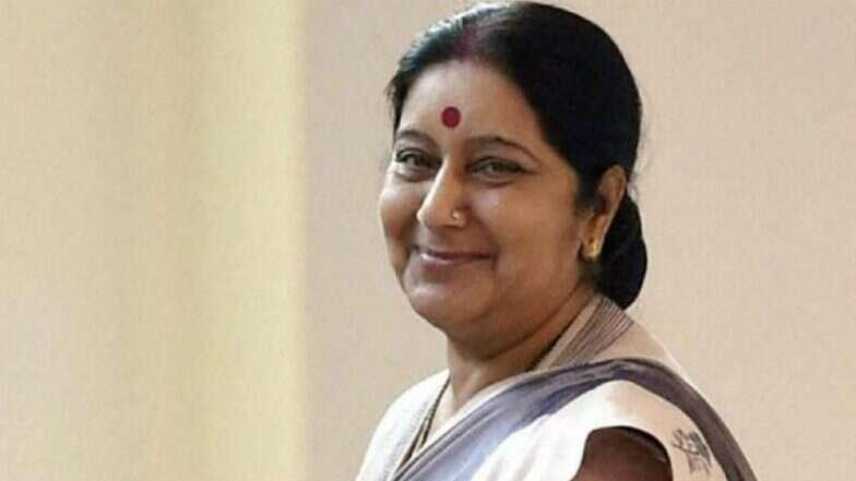 Sushma Swaraj Dies: মৃত্যুর ঠিক আগে এটাই ছিল সুষমা স্বরাজের শেষ টুইট, আবেগঘন টুইটটা দেখলে মন খারাপ হয়ে যাবে