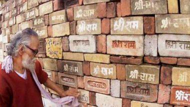 Ram Temple: রাম মন্দিরের ভূমিপুজোয় আমন্ত্রণ পাবেন সব রাজ্যের মুখ্যমন্ত্রী