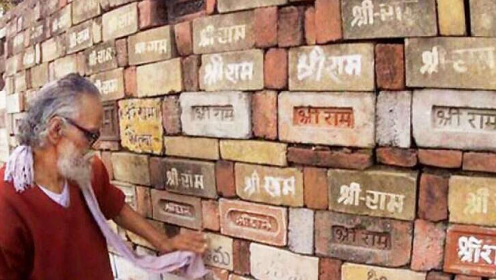 Ayodhya Verdict: আসন্ন অযোধ্যা মামলার রায়, এই প্রথম পাথর খোদাইয়ের কাজ বন্ধ করল বিশ্বহিন্দু পরিষদ