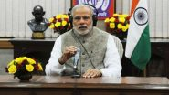Mann Ki Baat: আজ মাসিক রেডিও অনুষ্ঠান 'মন কি বাতে' বক্তব্য রাখবেন প্রধানমন্ত্রী নরেন্দ্র মোদি
