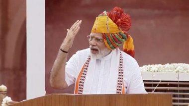 """৩৭০ ধারা বিলোপে  এখন """"এক ভারত শ্রেষ্ঠ ভারত"""", সর্দার বল্লভভাই প্যাটেলের স্বপ্ন পূরণ হয়েছে,  স্বাধীনতা দিবসে লালকেল্লা থেকে বার্তা দিলেন  প্রধানমন্ত্রী নরেন্দ্র মোদি"""
