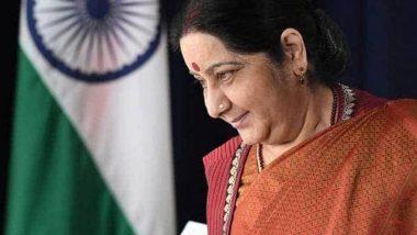 Sushma Swaraj 68th Birth Anniversary: জন্মসূত্রের সঙ্গে জড়িয়ে আছে পাকিস্তান, রাজধানীর প্রথম মহিলা মুখ্যমন্ত্রী, ৬৮ বছরের জন্মদিনে রইল সুষমা স্বরাজের অজানা কথা