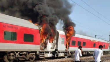 Telangana Express Catches Fire: তেলেঙ্গানা এক্সপ্রেসে আগুন, এসি কামরায় আগুন লেগে দাউদাউ করে জ্বলছে ট্রেন, 'বার্নিং ট্রেন'থেকে যাত্রীদের নিরাপদে উদ্ধার