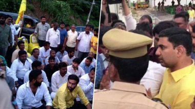 Andhra Pradesh: : চন্দ্রবাবু নায়ডু- ছেলে নারা লোকেশ গৃহবন্দি, প্রতিবাদে অনশনে টিডিপি সুপ্রিমো, ১৪৪ ধারা জারি রাজ্যের বিভিন্ন প্রান্তে