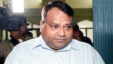 Narada Sting Case: নারদ মামলায় গ্রেফতার আইপিএস অফিসার এসএমএইচ মির্জ়া