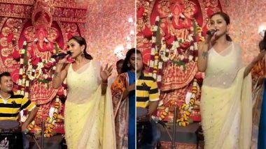 Mimi Chakraborty: গণেশ পুজোর উদ্বোধনে গিয়ে গান যাদবপুর সাংসদ মিমি চক্রবর্তীর, দেখে নিন ভিডিও