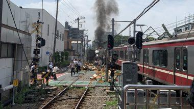 Japan Train Crash: ফল বোঝাই ট্রাকের সঙ্গে ধাক্কায় জাপানে ভয়াবহ ট্রেন দুর্ঘটনা (দেখুন ভিডিও-তে)
