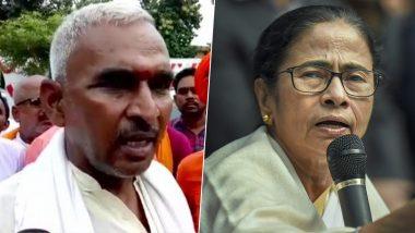 NRC Issue: 'বাংলাদেশীদের জন্য রাজনীতি করছেন মমতা ব্যানার্জি, উনি বরং বাংলাদেশের প্রধানমন্ত্রী হওয়ার চেষ্টা করুন,' কটাক্ষ বিজেপি বিধায়ক সুরেন্দ্র সিংয়ের