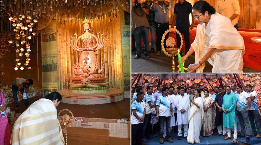 Durga Puja 2019: বৃষ্টিকে উপেক্ষা করেই চলছে মুখ্যমন্ত্রী মমতা বন্দোপাধ্যায়ের উত্তর-দক্ষিণের পুজো উদ্বোধন