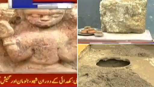 পাকিস্তানে দেড় হাজার বছরের প্রাচীন মন্দিরের মাটি খুঁড়ে উদ্ধার শিব-গণেশ-হনুমান মূর্তি
