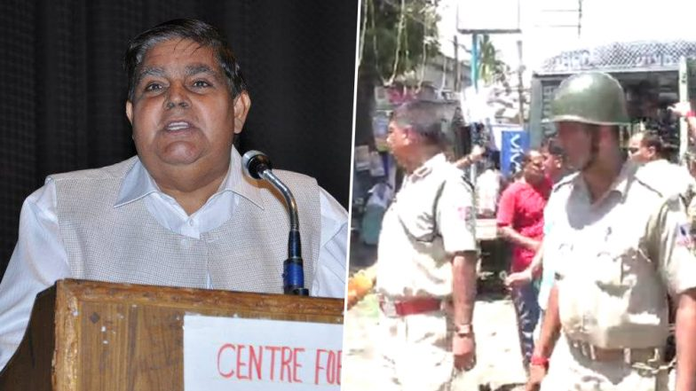 Kolkata: কাঁকিনাড়া রেলব্রিজে জোড়া বোমা বিস্ফোরণ, আহত অর্জুন সিং- কে দেখতে হাসপাতালে রাজ্যপাল জগদীপ ধনকর