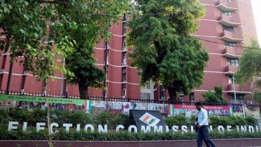 Assembly Election: মহারাষ্ট্র ও হরিয়ানা বিধানসভা নির্বাচনের দিন ঘোষণা আজ, জানাল নির্বাচন কমিশন