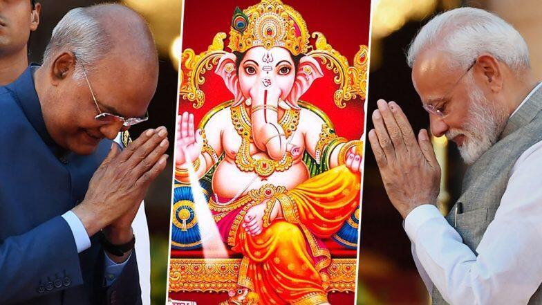 Ganesh Chaturthi 2019: গণেশ চতুর্থী উৎসব উপলক্ষে শুভেচ্ছাবার্তা রাষ্ট্রপতি রামনাথ কোবিন্দ ও প্রধানমন্ত্রী নরেন্দ্র মোদি সহ অন্যান্য নেতামন্ত্রীদের