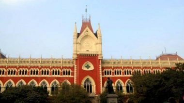 Calcutta HC: সরস্বতী পুজো উপলক্ষে ৩১ জানুয়ারি পর্যন্ত বন্ধ থাকবে হাইকোর্ট, বাড়ানো হল আরও ১ টি ছুটি