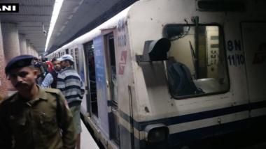 Kolkata Metro: লাইনে ঝাঁপ দিয়ে আত্মহত্যার চেষ্টা তরুণীর, থমকে গেল মেট্রো পরিষেবা
