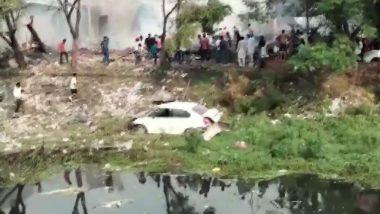 Punjab Fire: পাঞ্জাবে বাজি কারখানায় ভয়াবহ বিস্ফোরণ, অগ্নিদগ্ধ হয়ে অন্তত ১০ জনের মৃত্যু, ভিতরে অনেকের আটকে থাকার আশঙ্কা