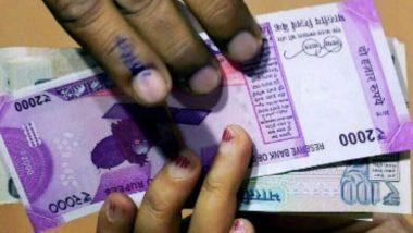 7th Pay Commission: বাজেটে ন্যূনতম বেতন বৃদ্ধির ঘোষণা হবে? আশায় কেন্দ্রীয় সরকারি কর্মচারীরা