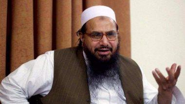 Hafiz Saeed Jailed for Over 15 Years: মুম্বই হামলার কুচক্রী হাফিজ সইদকে ১৫ বছরেরও বেশি কারাদণ্ড দিল পাকিস্তানের আদালত