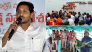 Andhra Pradesh: গোদাবরী নদীতে নৌকা ডুবে মৃত ১১, প্রধানমন্ত্রীর শোকপ্রকাশ