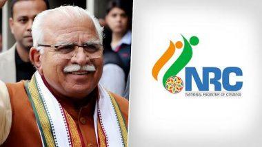 NRC in Haryana: অসমের পর এবার NRC বিজেপি শাসিত রাজ্য হরিয়ানাতেও! জানালেন মুখ্যমন্ত্রী খট্টর
