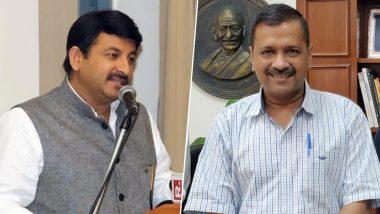 Delhi: NRC ইস্যুতে সাংসদ মনোজ তিওয়ারিকে নিয়ে করা মন্তব্যের জেরে মুখ্যমন্ত্রী অরবিন্দ কেজরিওয়ালের বড় বিক্ষোভ, পুলিশের দ্বারস্থ বিজেপি