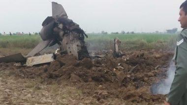 MiG-21 Aircraft Crashes: গোয়ালিয়রে ভেঙে পড়ল মিগ-২১, নিরাপদে দুই পাইলট