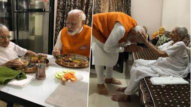 Narendra Modi Birthday: জন্মদিনে গান্ধীনগরের বাড়িতে মা হীরাবেনের সঙ্গে মধ্যাহ্ন ভোজ সারলেন প্রধানমন্ত্রী নরেন্দ্র মোদি, দেখুন ছবি