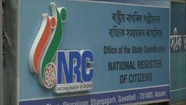 Assam NRC Data: সুরক্ষিতই আছে এনআরসির যাবতীয় তথ্য, দ্রুত পুনরুদ্ধার করার নিদান কেন্দ্রীয় স্বরাষ্ট্র মন্ত্রক দফতরের
