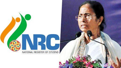 Mamata Banerjee On NRC: এনআরএসি-কে বিপর্যয় বলে মমতা ব্যানার্জীর তীব্র ক্ষোভ