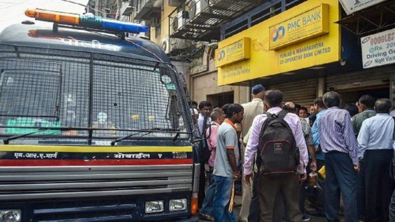 PMC Bank Crisis: আরবিআই-এর নয়া নির্দেশিকা, পিএমসি ব্যাংকের গ্রাহকরা একসঙ্গে ১০ হাজার টাকা তুলতে পারবেন