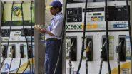Petrol-Diesel Prices: টানা ৫ দিন বাড়ল পেট্রল ও ডিজেলের দাম, জেনে নিন আজকের দাম