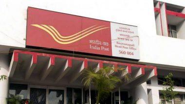 Passport: ভারতীয় ডাক বিভাগেই এবার করা যাবে পাসপোর্টের আবেদন; জানুন বিস্তারিত