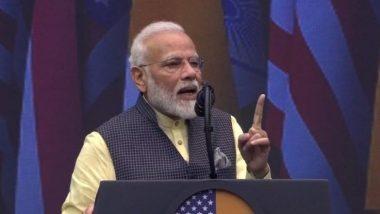 Howdy, Modi! হাইলাইটস: সংবিধানের ৩৭০ ধারা রদ থেকে পাকিস্তান, সন্ত্রাসবাদ থেকে ডোনাল্ড ট্রাম্পকে সমর্থন-মার্কিন মুলুকে মোদিময় বক্তব্য এক নজরে