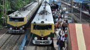 Railway Union Threatens 'Two-Hour Strike': প্রাপ্য বোনাসের দাবিতে আগামিকাল 'দু'ঘণ্টা রেল অবরোধ'-র ডাক কর্মী সংগঠনের, প্রভাব পড়তে চলেছে দেশজুড়ে