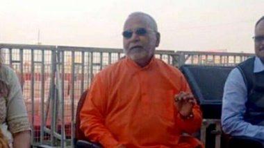 ধর্ষণের অভিযোগে গ্রেফতার বিজেপি নেতা চিন্ময়ানন্দের 'সন্ত'উপাধি কাড়া হচ্ছে