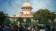 Ayodhya Case: সুপ্রিম কোর্টে শেষ অযোধ্যা মামলার শুনানি, স্থগিত রায়দান