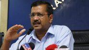 Delhi Air Pollution: আর জোড়-বিজোড় নীতির দরকার নেই রাজধানীর আকাশ এখন ঝকঝকে, সাংবাদিক সম্মেলনে বললেন কেজরিওয়াল