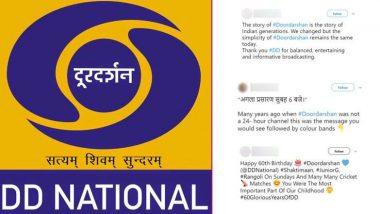 Doordarshan Turns 60: ভারতীয় টিভির স্বর্ণযুগ উপহার দেওয়া দূরদর্শন শুধু নস্টালজিয়ায় বন্দি থাকতে নারাজ