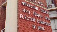 Election Commission: বিনামূল্যে করোনা ভ্যাকসিন প্রদানের প্রতিশ্রুতিতে বিধিভঙ্গ হয়নি, জানাল নির্বাচন কমিশন