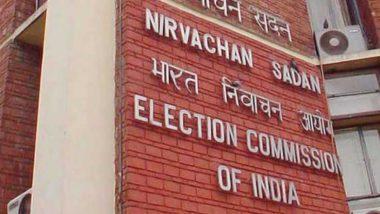Bye-Elections 2020: ১১ টি রাজ্যের ৫৬ টি বিধানসভা ও একটি লোকসভা আসনে উপনির্বাচনের তারিখ ঘোষণা করল ভারতীয় নির্বাচন কমিশন, বাদ পড়ল পশ্চিমবঙ্গ