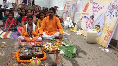 Durga Puja 2019: পুজোয় বর্ষাসুর বধে আজ যজ্ঞ করছে গড়িয়ার বালিয়া বৈশাখী সংঘ; ৭ বছরের পুরোহিত এক নিঃশ্বাসে করলেন চণ্ডীপাঠ