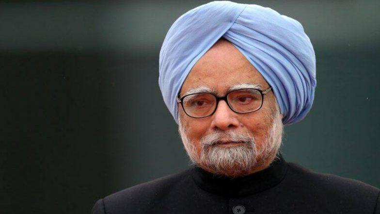 Manmohan Singh Wanted Citizenship Amendment Act?:  রাজ্যসভায় বাংলাদেশের সংখ্যালঘুদের নাগরিকত্ব চাইছেন মনমোহন সিং?  ভিডিও ভাইরাল