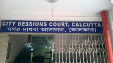 Terror Financing Case: টেরর ফান্ডিং মামলায় দোষী সাব্যস্ত খাগরাগড় বিস্ফোরণে জড়িত সাজিদ ও বুরহান শেখ