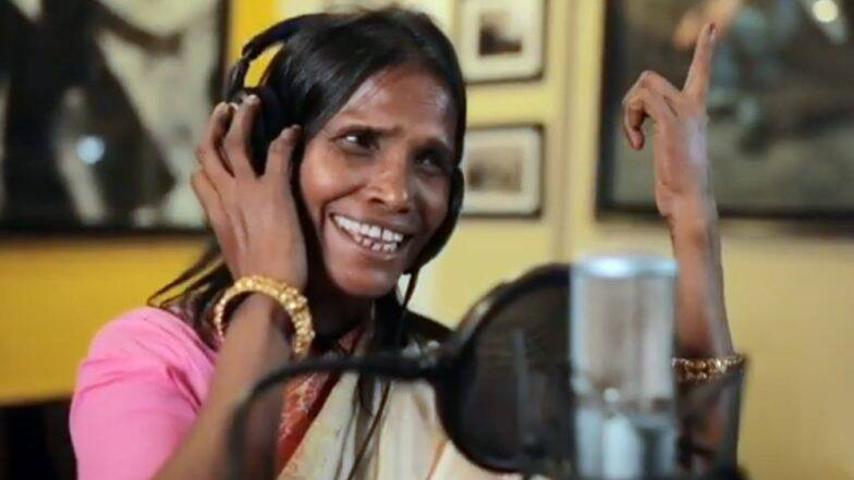 Ranu Mondal: পাসপোর্ট অফিসে রানু- অতীন্দ্র, তবে কি এবার বিদেশের মঞ্চে?