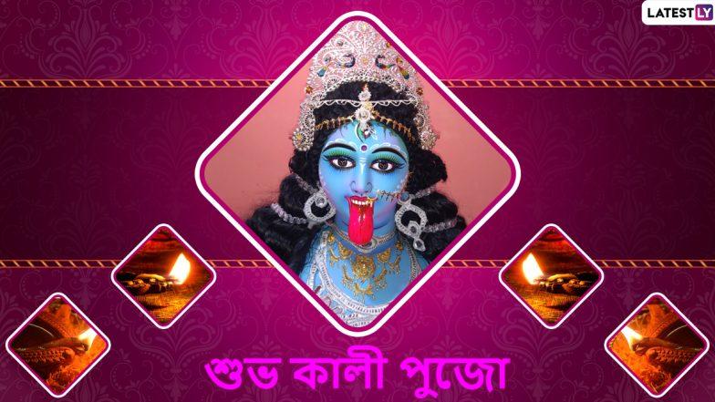 Kali Puja 2019: রবিবার কালীপুজো, জেনে নিন কালীপুজোর তারিখ ও সময়